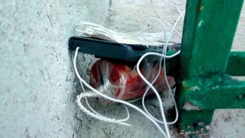 У здания офиса партии в Киеве обезвредили взрывное устройство