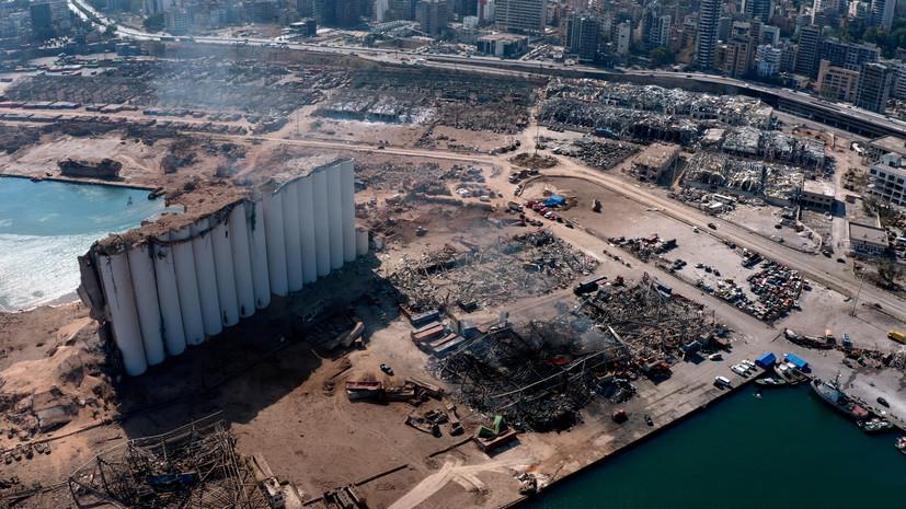В Бейруте завершён поиск выживших под завалами после взрыва