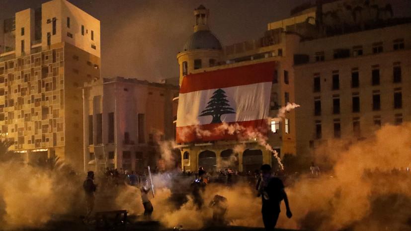 Более 100 военных пострадали в ходе протестов в Бейруте