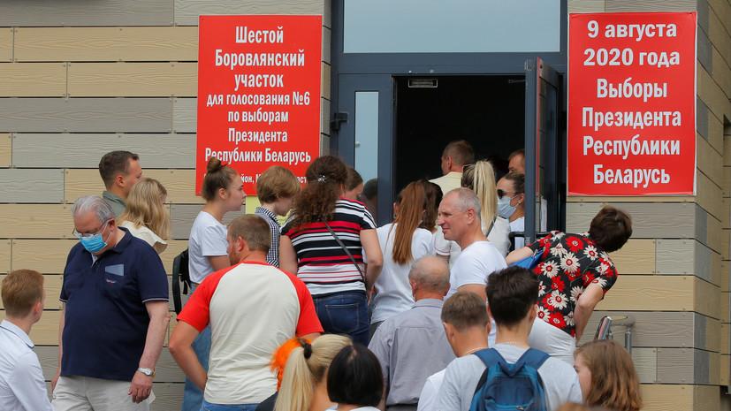 Явка на выборы президента Белоруссии на 16:00 составила 73,4%