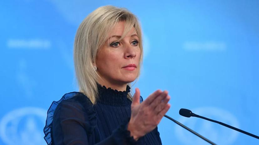 Захарова назвала причину задержания российских журналистов в Минске