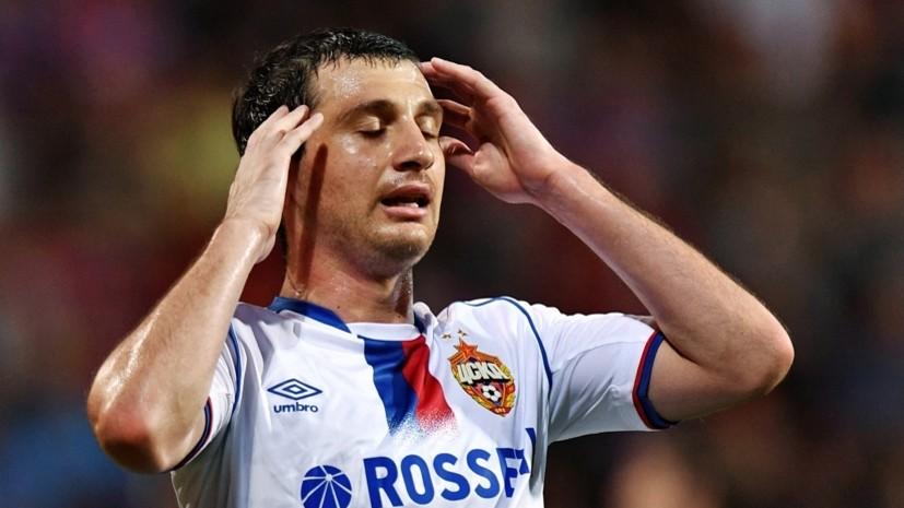 19 повреждений и 109 пропущенных матчей: как Дзагоев стал одним из самых травмируемых футболистов в истории России