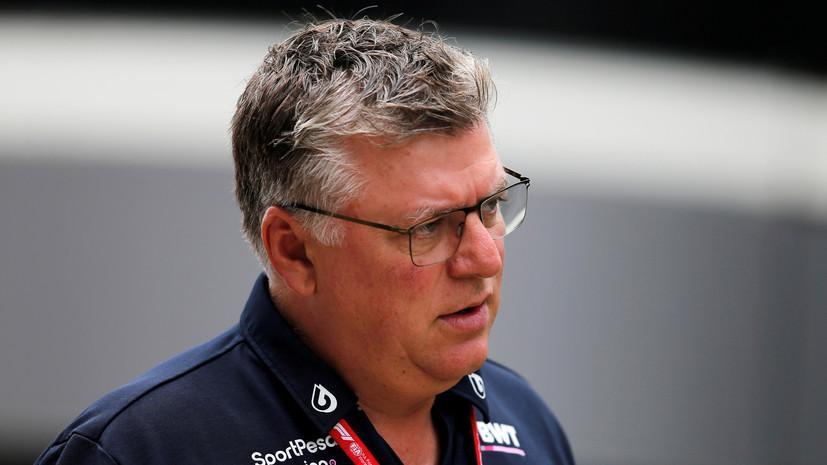 В Racing Point признали получение спорных деталей болида от Mercedes
