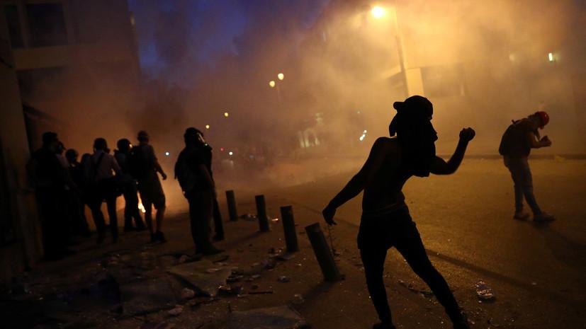 СМИ: Демонстранты в Бейруте ворвались в здания двух министерств