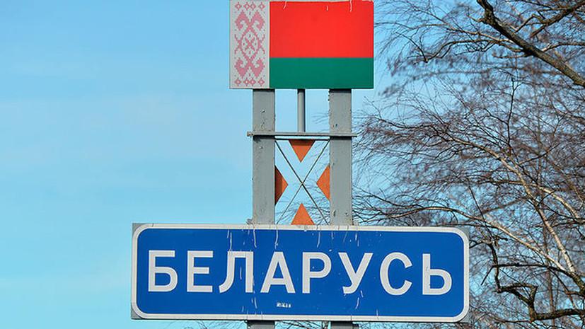 Пограничники Белоруссии рассказали о не пропущенных в страну украинцах