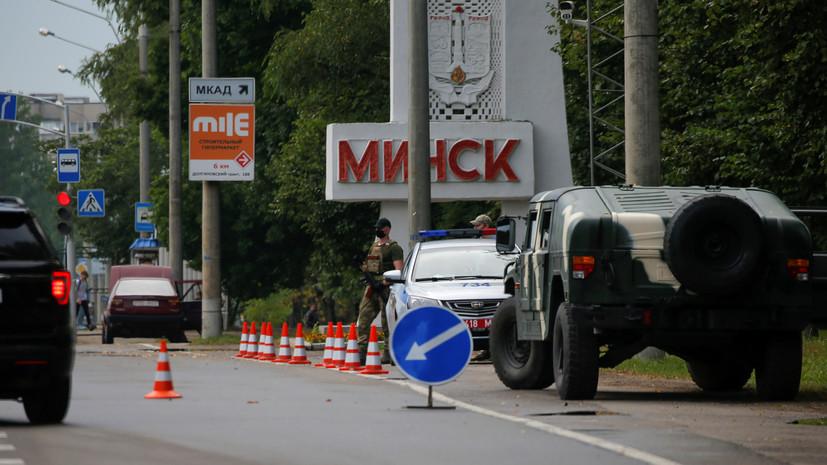 Милиция применила в Минске светошумовые гранаты