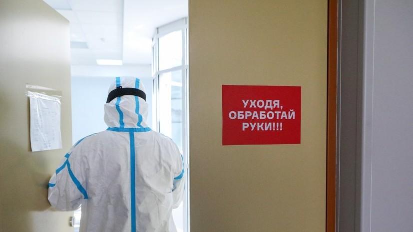 В Москве скончались ещё 13 пациентов с коронавирусом