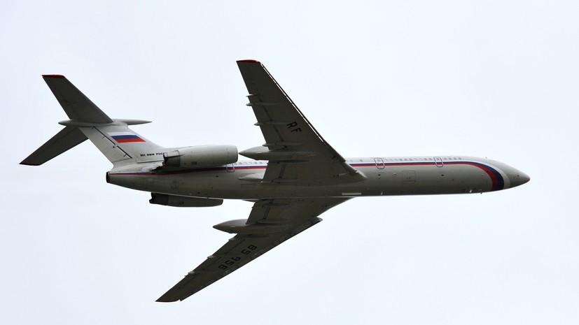 Российские инспекторы выполнят наблюдательный полёт над Германией