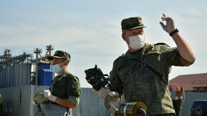 Отряд Минобороны прибыл в Усолье-Сибирское для ликвидации загрязнений