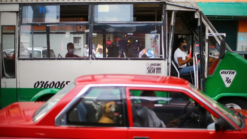 Число случаев заболевания коронавирусом в Мексике превысило 480 тысяч