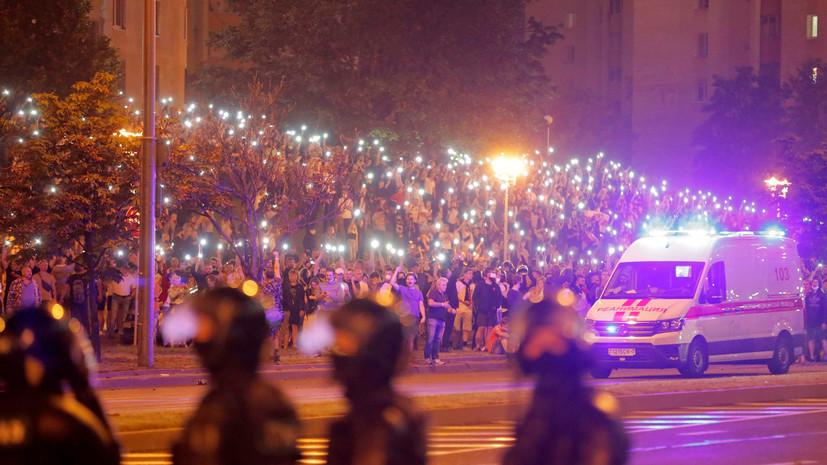 Следователи осматривают места массовых акций в Минске