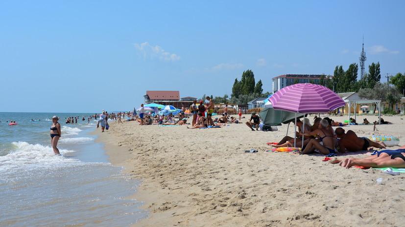 Вильфанд рассказал о бархатном сезоне на курортах Чёрного моря