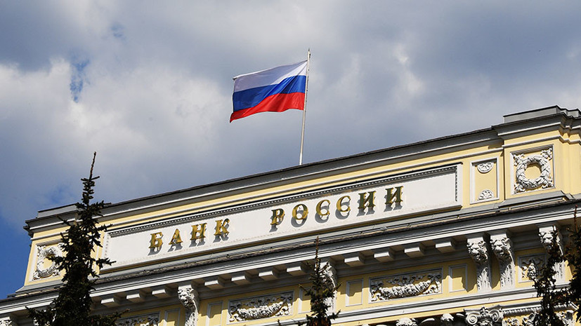ЦБ продал иностранную валюту на 5,7 млрд рублей