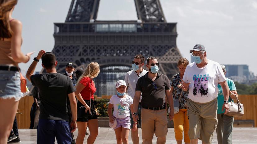 В Париже ввели масочный режим в ряде людных мест на улице