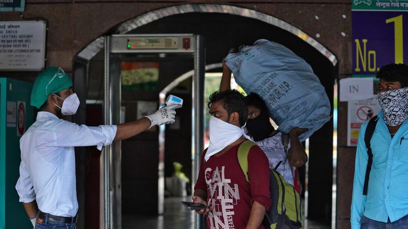 Число случаев коронавируса в Индии превысило 2,2 млн