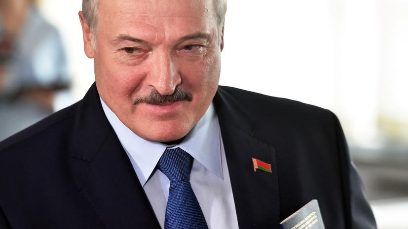 Лукашенко сделал первое заявление после выборов в Белоруссии