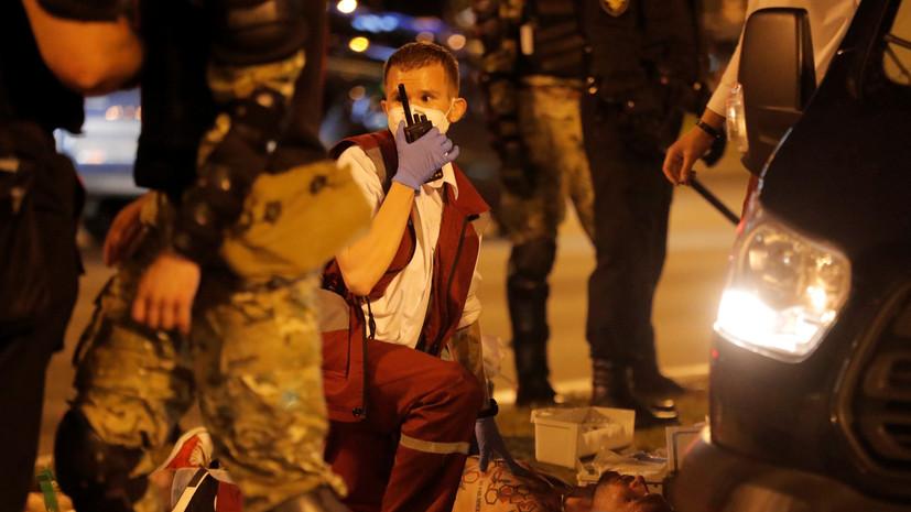 Минздрав Белоруссии подтвердил отсутствие погибших в ходе протестов
