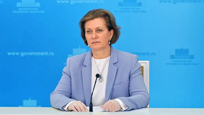 Попова рассказала о динамике темпов прироста случаев коронавируса