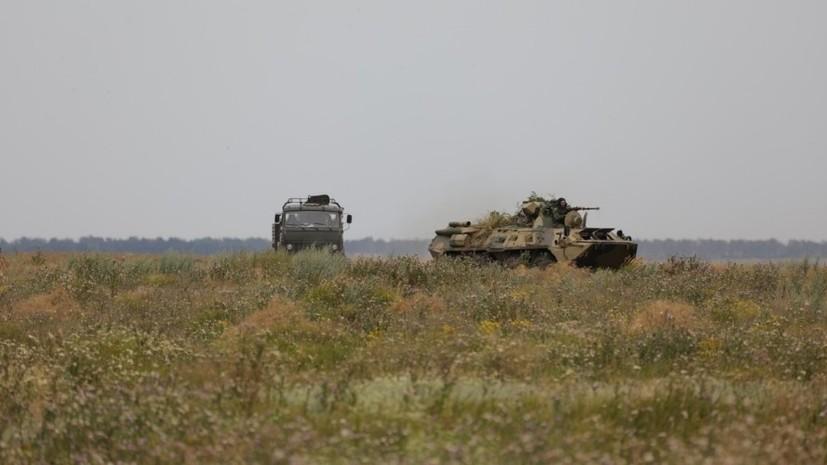 На юге России начались учения с участием 6 тысяч военнослужащих