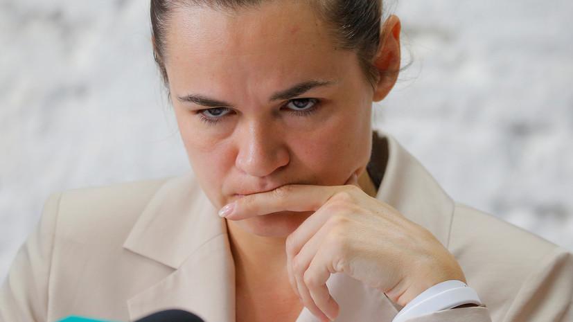 Тихановская подала жалобу в ЦИК Белоруссии по итогам выборов