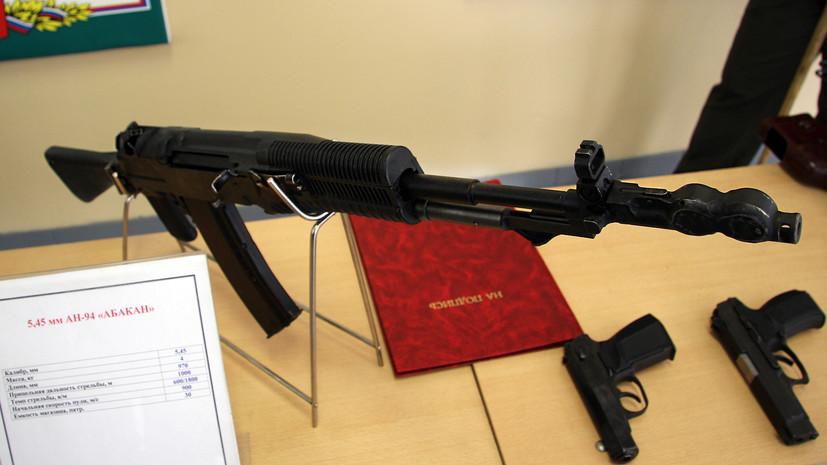«Выдающееся стрелковое изделие»: как создавался российский автомат сверхбыстрой стрельбы АН-94