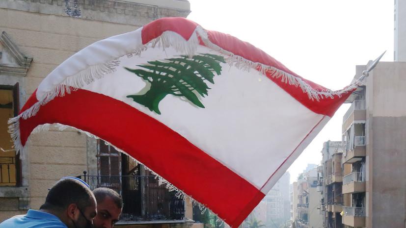Правительство Ливана ушло в отставку на фоне протестов