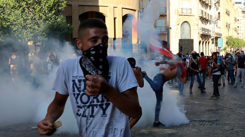 В Бейруте возобновились столкновения между протестующими и полицией