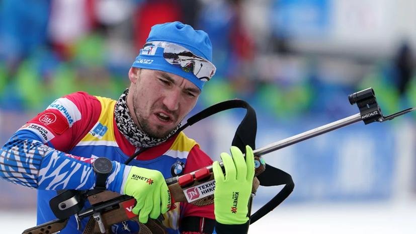 Логинов рассказал, кого считает наиболее выдающимися биатлонистами в истории