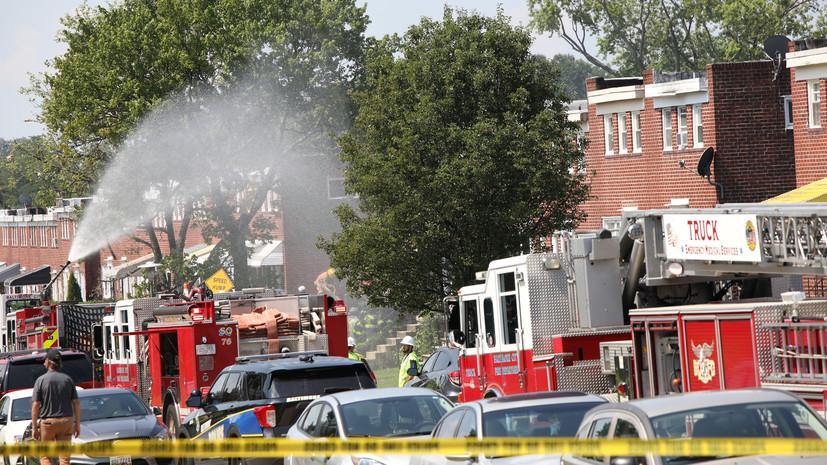 В Балтиморе произошёл взрыв газа в трёх домах