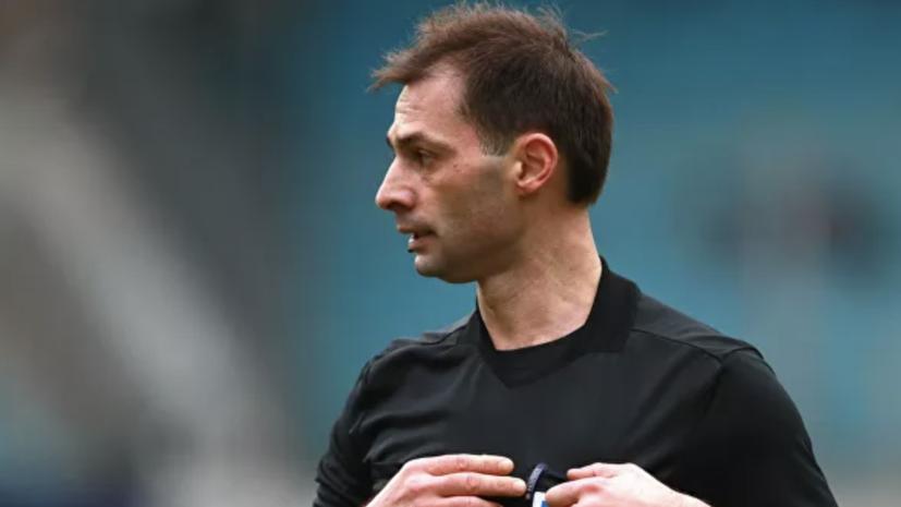 Опубликована расшифровка переговоров судей перед вторым пенальти в ворота «Спартака»