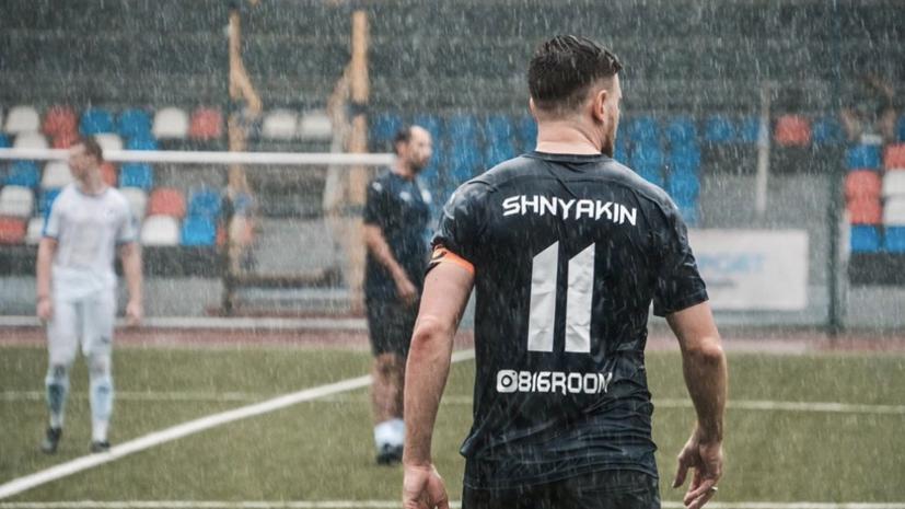Шнякин осудил Широкова, избившего судью на товарищеском турнире