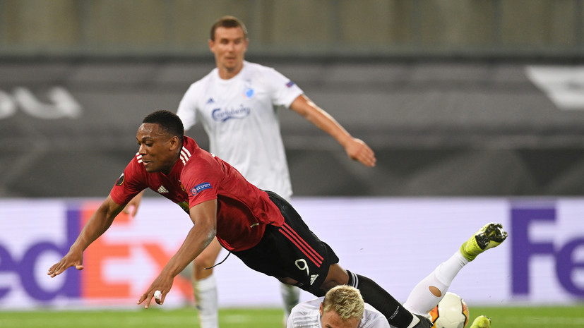 МЮ обыграл «Копенгаген» и стал полуфиналистом Лиги Европы