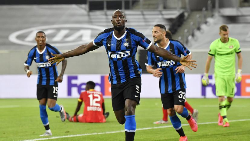 Гол Фернандеша со спорного пенальти и уникальное достижение Лукаку: как МЮ и «Интер» вышли в полуфинал Лиги Европы