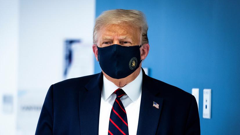 Трамп призвал перестать политизировать коронавирус