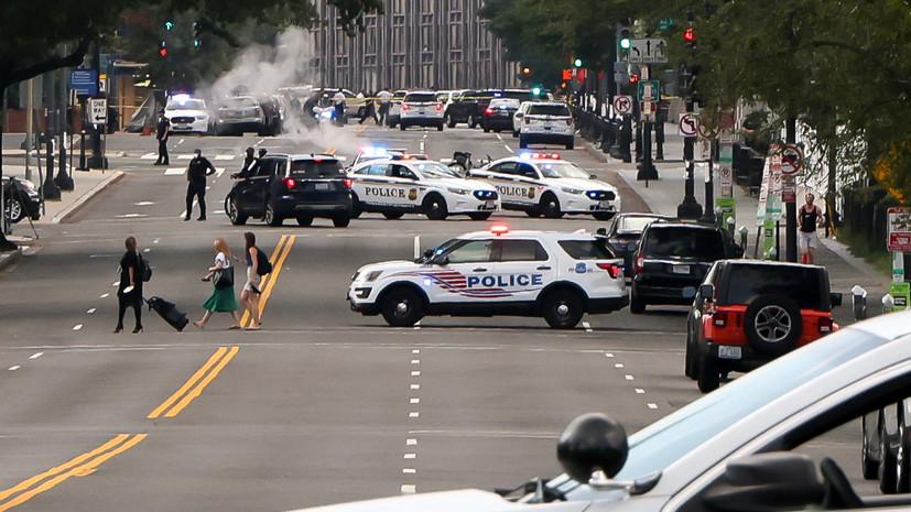В результате стрельбы у Белого дома пострадали два человека