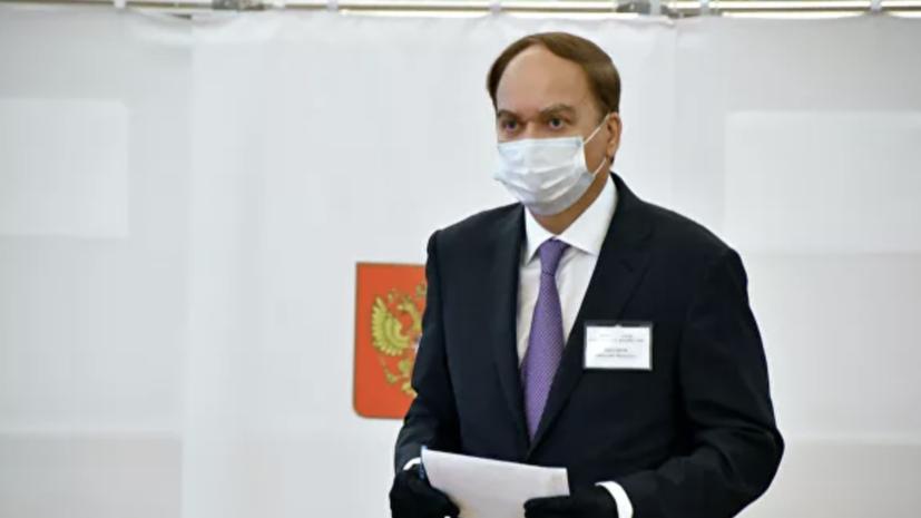 В посольстве назвали число вывезенных из США россиян