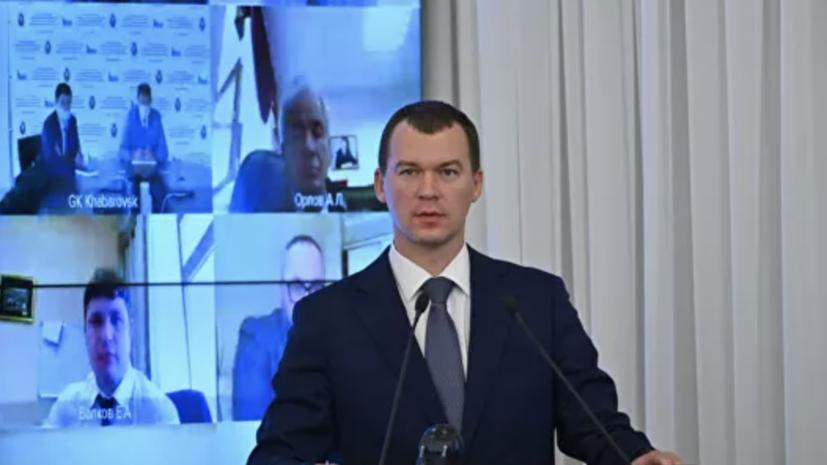 Дегтярёв анонсировал открытие ТЦ в Хабаровском крае