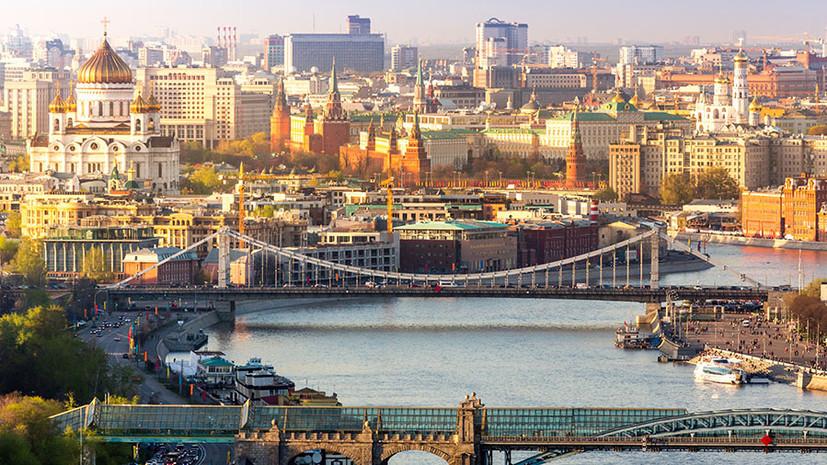 Город на семи холмах: тест RT об истории Москвы