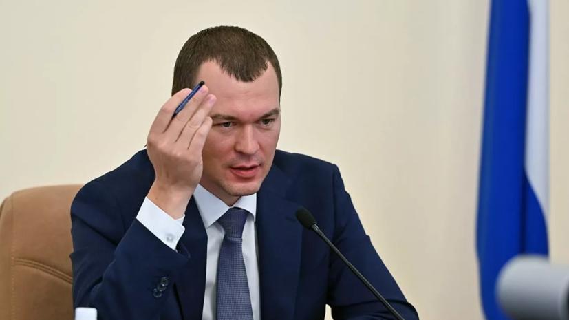 Дегтярёв заявил о приостановке приватизации имущества Хабаровского края