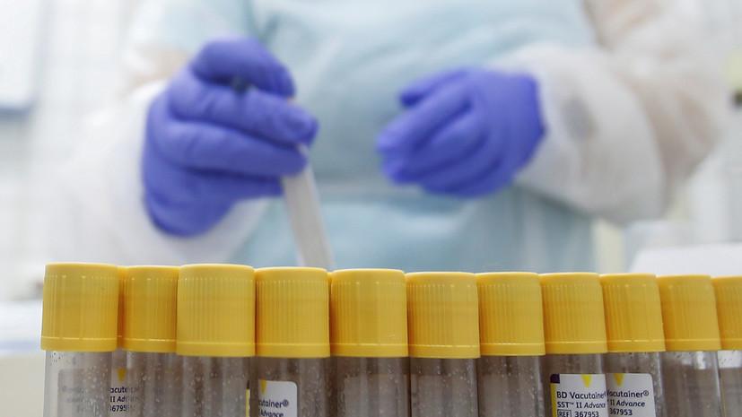 В России за сутки зафиксировано 4945 случаев коронавируса