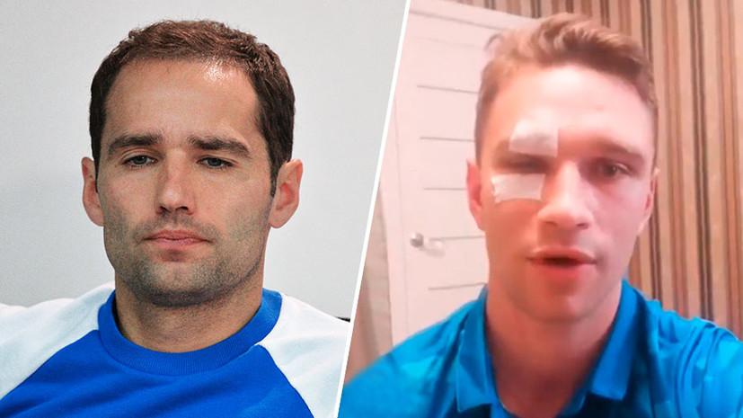 «Кошмарный, парализующий эпизод»: экс-капитан сборной России Широков избил судью во время футбольного матча
