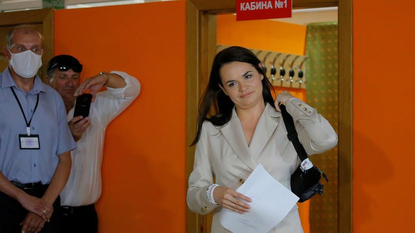 Тихановская записала видеообращение по поводу своего отъезда в Литву
