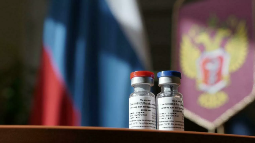 Российская вакцина от коронавирусаполучила название«Спутник V»