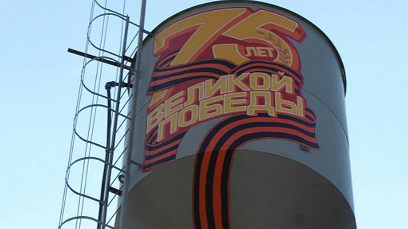 В Удмуртии три водонапорные башни украсят граффити на тему Дня Победы