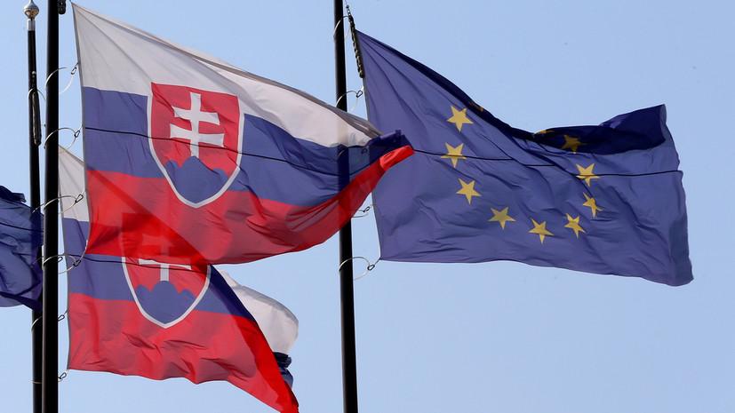 Трое российских дипломатов покинули Словакию