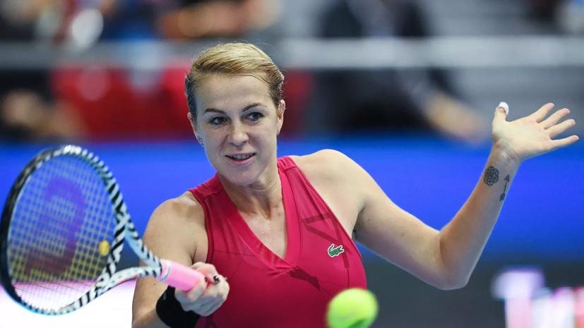 Павлюченкова проиграла Рус в первом круге турнира WTA в Праге