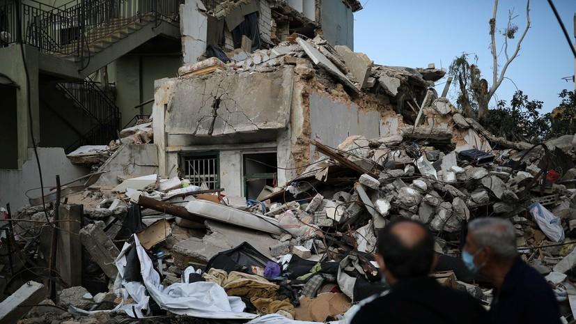 Число погибших при взрыве в Бейруте возросло до 171