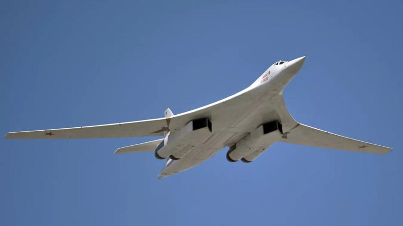 Два Ту-160 выполнили перелёт из Саратовской области на Чукотку