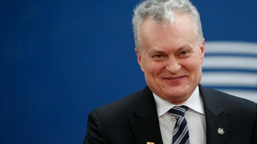 Президент Литвы призвал ЕС созвать чрезвычайный саммит по Белоруссии