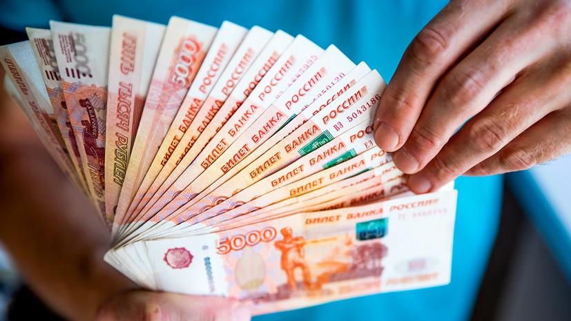 В МЭР дали прогноз по восстановлению ВВП России